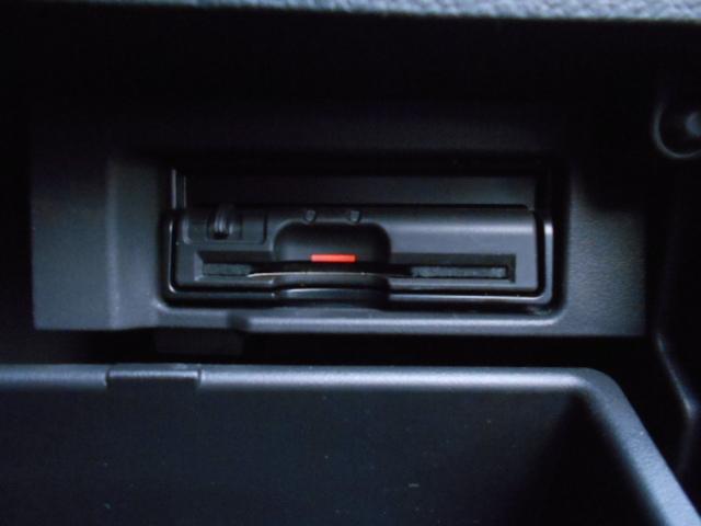 ハイウェイスター Vセレ+セーフティII SHV ワンオーナー/両側オートスライドドア/純正デカナビ/後席モニター/アラウンドビュー/衝突軽減ブレーキ/HIDライト/ダブルエアコン/オートライト/ETC/クルーズコントロール/アイスト(45枚目)