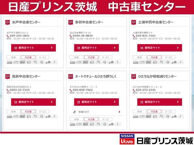 eパワーX エマブレ/踏み間違い/ドラレコ/アラビュー/ナビ(42枚目)