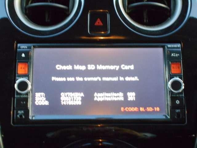 X DIG-S エマージェンシーブレーキパッケージ ワンオーナー/エマブレ/踏み間違い防止/車線逸脱警報/アラビュー/純ナビ/ETC/オートエアコン/社外ドラレコ/社外HIDライト(9枚目)