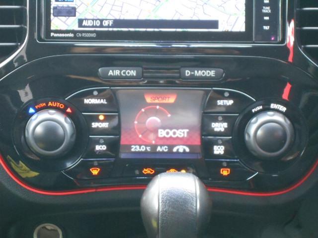 ニスモ ナビ/TV/バックカメラ/ドライブレコーダー/ETC/4WD/オートライト/キセノンライト/ミラー自動格納/オートエアコン/ターボ/インテリジェントキー/(24枚目)
