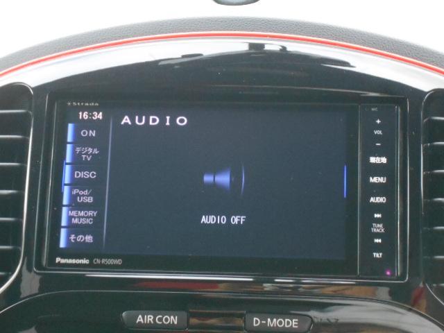 ニスモ ナビ/TV/バックカメラ/ドライブレコーダー/ETC/4WD/オートライト/キセノンライト/ミラー自動格納/オートエアコン/ターボ/インテリジェントキー/(26枚目)