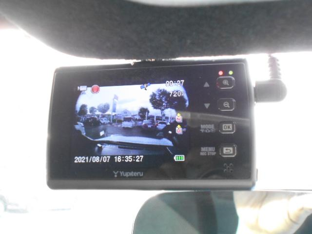 ニスモ ナビ/TV/バックカメラ/ドライブレコーダー/ETC/4WD/オートライト/キセノンライト/ミラー自動格納/オートエアコン/ターボ/インテリジェントキー/(28枚目)