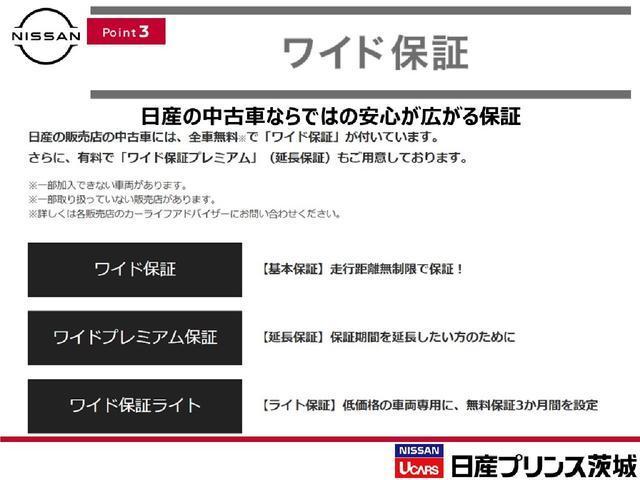 F 660 F キーレス/CD/車検R5年7月/エアコン/パワーステアリング/パワーウィンドウ/走行26,321km!!/(38枚目)