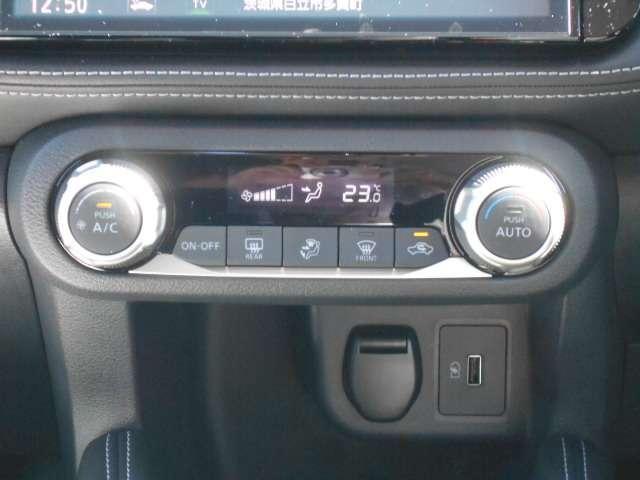 X 1.2 X (e-POWER) プロパイロット/アラウンドビュー/移動物検知/純正ナビ/エマブレ/車線逸脱警報/LEDライト/ハイビームアシスト/インテリルームミラー/オートライト/(12枚目)