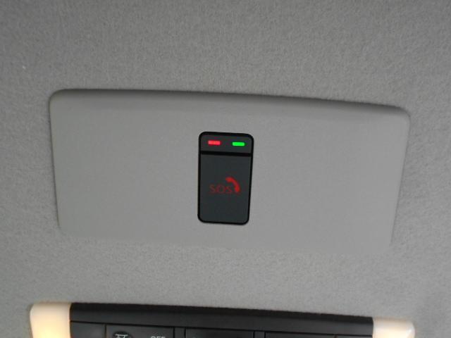 X 1.2 X (e-POWER) プロパイロット/アラウンドビュー/移動物検知/純正ナビ/エマブレ/車線逸脱警報/LEDライト/ハイビームアシスト/インテリルームミラー/オートライト/(33枚目)
