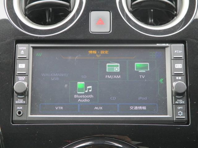 日産 ノート X 当社社有車 メモリーナビ フルセグ アラウンドモニター