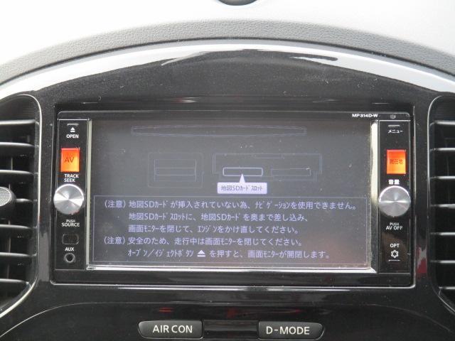 日産 ジューク 15RX パーソナライゼーション メモリーナビ フルセグ