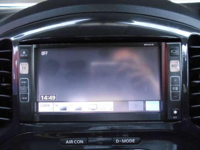 DVD再生可能Bluetooth対応
