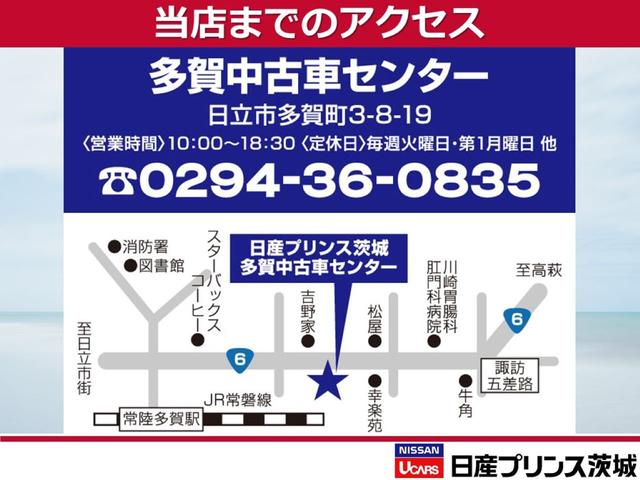 DX 4WD ラジオ エアコン(27枚目)