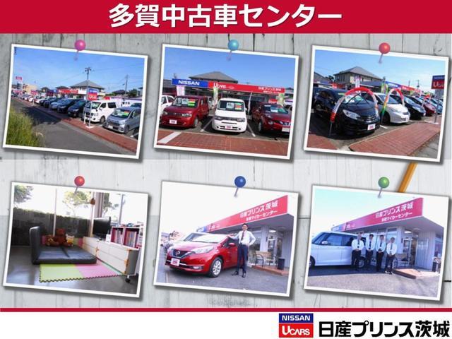 DX 4WD ラジオ エアコン(28枚目)