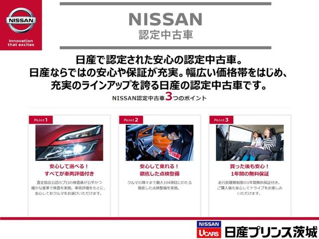 DX 4WD ラジオ エアコン(30枚目)