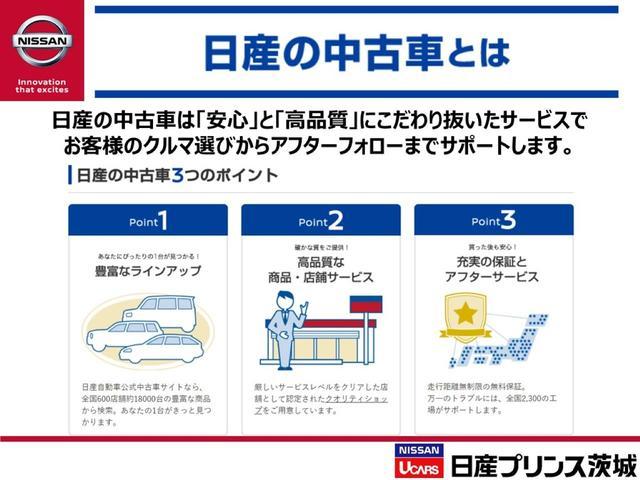 X キセノンライト/オートエアコン/オートライト/ETC/スマートキー/アイスト/純正アルミホイール/レザーシート(41枚目)