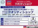 F 660 F キーレス/CD/車検R5年7月/エアコン/パワーステアリング/パワーウィンドウ/走行26,321km!!/(43枚目)