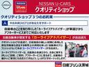 F 660 F キーレス/CD/車検R5年7月/エアコン/パワーステアリング/パワーウィンドウ/走行26,321km!!/(45枚目)