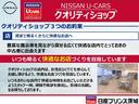 F 660 F キーレス/CD/車検R5年7月/エアコン/パワーステアリング/パワーウィンドウ/走行26,321km!!/(53枚目)