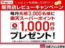 F 660 F キーレス/CD/車検R5年7月/エアコン/パワーステアリング/パワーウィンドウ/走行26,321km!!/(58枚目)