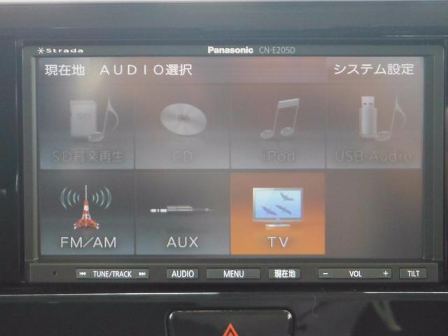 日産 デイズ S ナビTV 自動ブレーキ キーレス 禁煙車