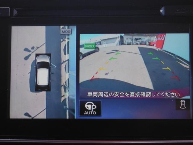 G プロパイロット アラビュー純正ナビTV(7枚目)