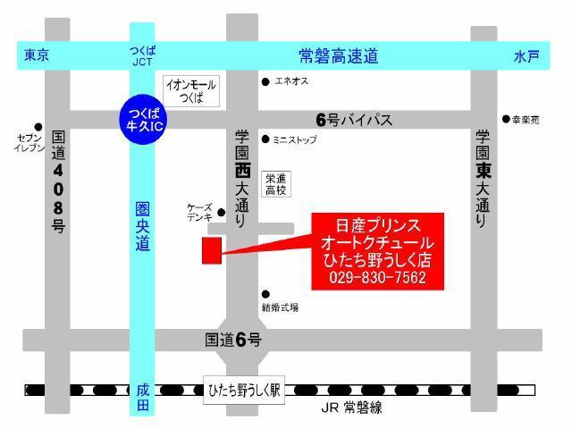 ニスモS 5速MT 純正ナビTV LEDライト(2枚目)