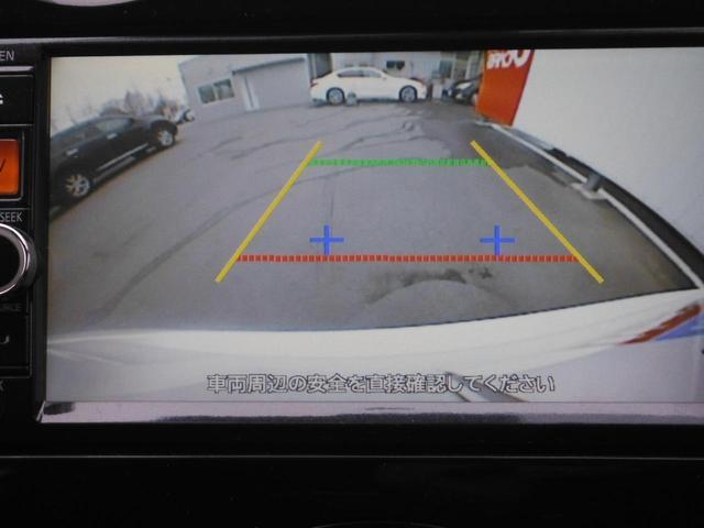 X(24kwh)純正ナビTV LED エマブレ 12セグ(6枚目)
