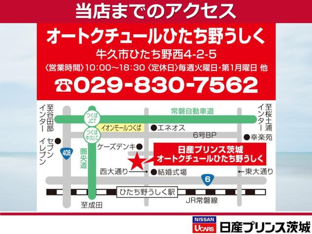 X 前後踏み違 純正ナビTV ETC 禁煙車(24枚目)