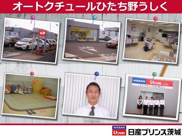 X 前後踏み違 純正ナビTV ETC 禁煙車(25枚目)