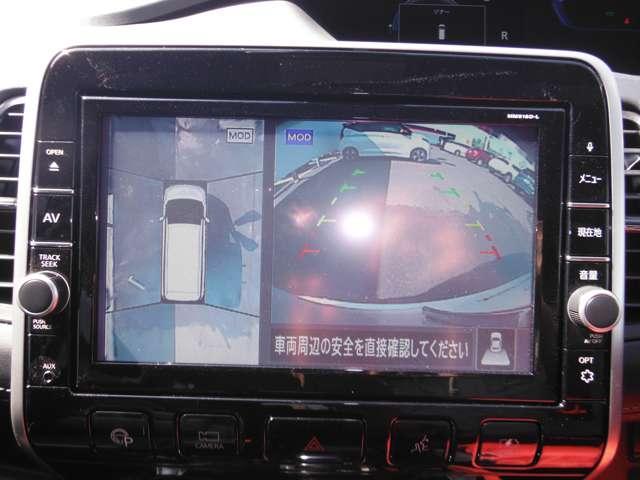 e-パワー ハイウェイスターV ステップタイプ 純正デカナビ アラビュー 両側電動ドア プロパイ 前後踏み違 日産クオリティショップ認定店  「安心・信頼・満足」をお届け致します(5枚目)