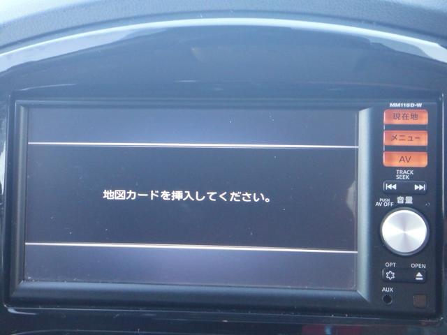 日産 ジューク 15RX Vセレクション 純正ナビTV Bカメラ キセノン