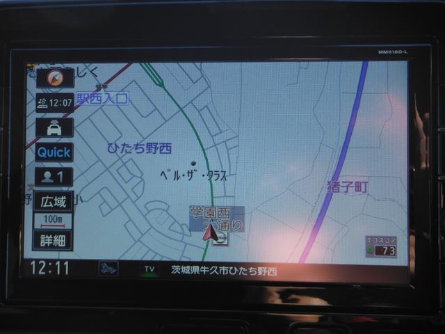ニスモ アラビュー デカナビ 両側オート プロパイロット(5枚目)