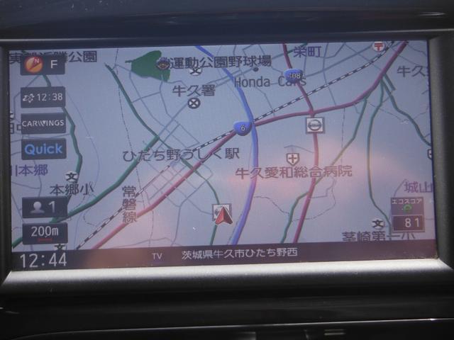 15RX タイプV 純正ナビTV インテリキー Bカメラ(5枚目)