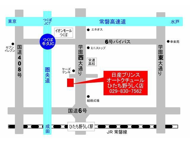 15RX タイプV 純正ナビTV インテリキー Bカメラ(14枚目)