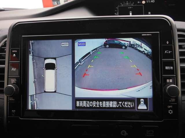 駐車も安心の 見えるアラウンドビューカメラ