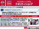 X 前後踏み違 純正ナビTV ETC 禁煙車(37枚目)