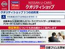 X 前後踏み違 純正ナビTV ETC 禁煙車(40枚目)