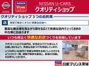 X 前後踏み違 純正ナビTV ETC 禁煙車(45枚目)