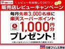 S バックカメラ CD ワンオーナー 禁煙車 インテリキー 日産クオリティショップ認定店  「安心・信頼・満足」をお届け致します(32枚目)