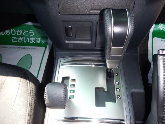 三菱 パジェロ ロング エクシード 4WD 三菱認定中古車