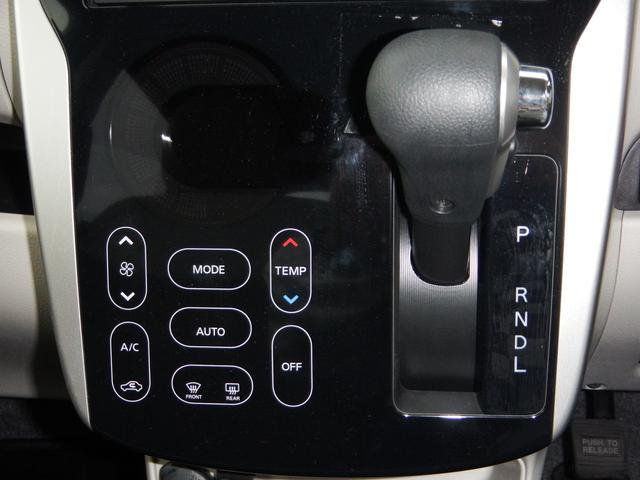 三菱 eKワゴン M 4WD 三菱認定中古車