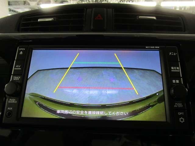 「三菱」「eKワゴン」「コンパクトカー」「山梨県」の中古車13