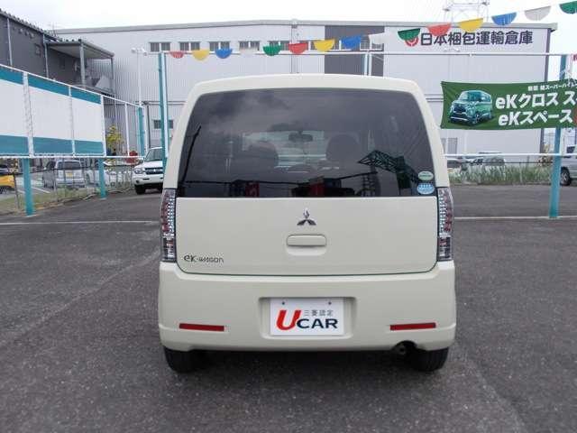 「三菱」「eKワゴン」「コンパクトカー」「奈良県」の中古車3