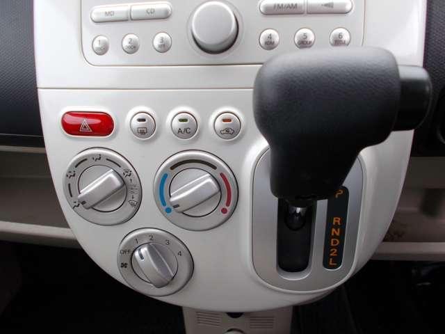 「三菱」「eKワゴン」「コンパクトカー」「奈良県」の中古車16