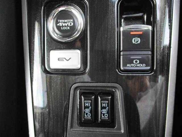 「三菱」「アウトランダーPHEV」「SUV・クロカン」「香川県」の中古車15