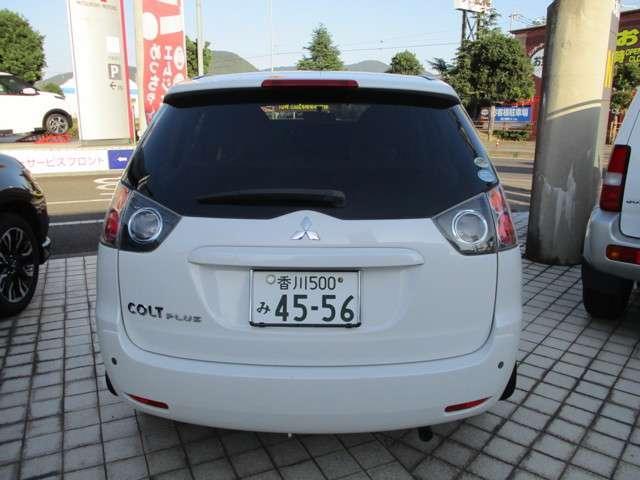 「三菱」「コルトプラス」「コンパクトカー」「香川県」の中古車5