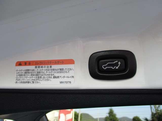 「三菱」「コルトプラス」「コンパクトカー」「香川県」の中古車20