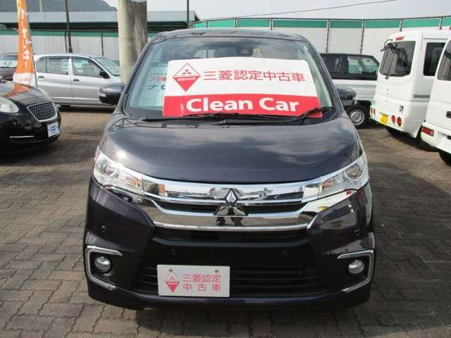 「三菱」「eKカスタム」「コンパクトカー」「香川県」の中古車2