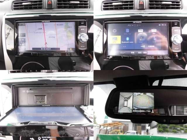 「三菱」「eKカスタム」「コンパクトカー」「香川県」の中古車10