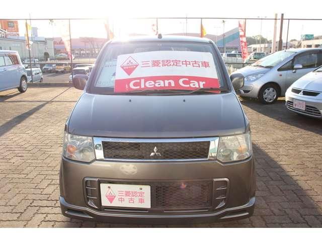 「三菱」「eKスポーツ」「コンパクトカー」「香川県」の中古車2