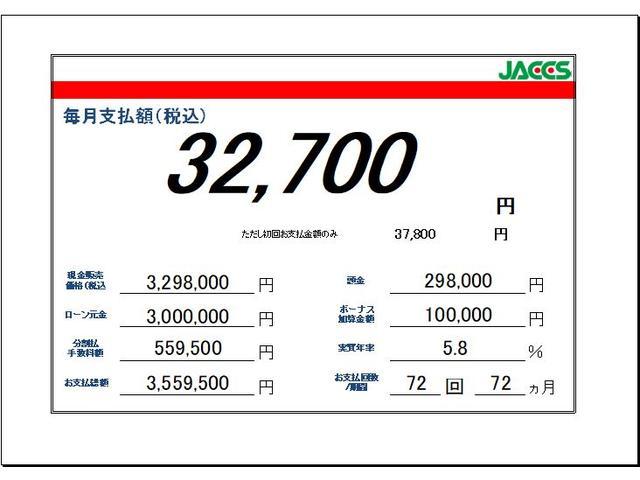 「三菱」「アウトランダーPHEV」「SUV・クロカン」「長崎県」の中古車3