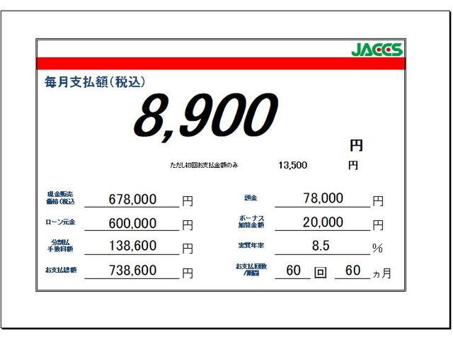 「スズキ」「エブリイ」「コンパクトカー」「長崎県」の中古車3