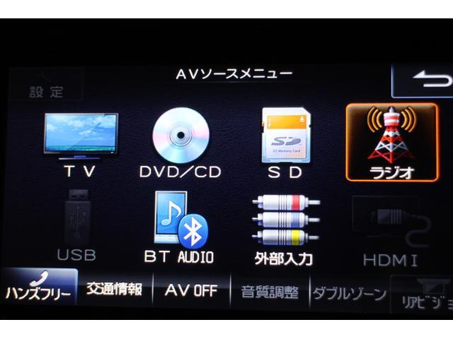 三菱 ミラージュ M 保証付 ナビ TV プッシュスタート キーレス AW